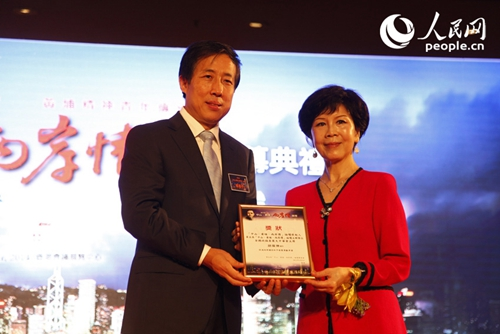 杨建平:传承爱国团结奋斗的黄埔精神