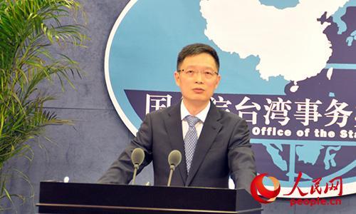 国台办回应台湾某电视台因播大陆剧过多遭罚:两岸..