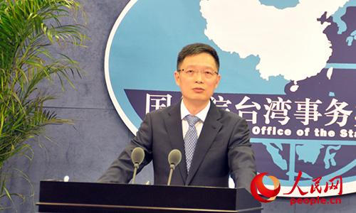 国台办:纪念抗战有利于两岸同胞铭记历史