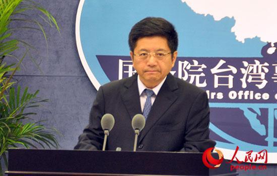 """台当局对香港实行""""一国两制""""说三道四 国台办:20年实践给出答案"""