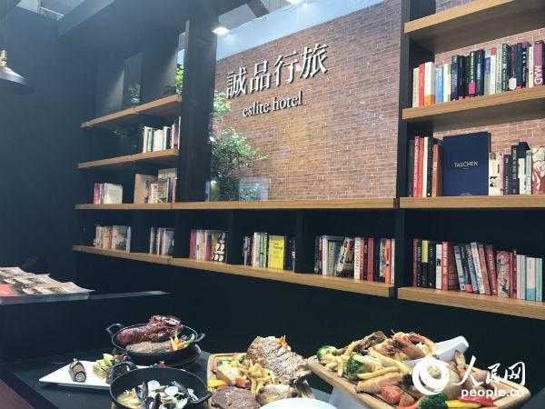 香港国际美食博览会图片