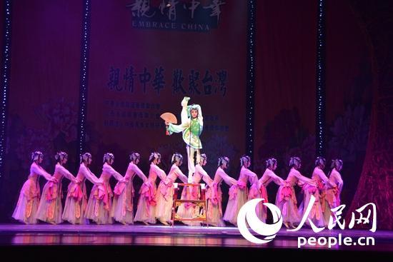 山西华晋舞剧团表演舞蹈《水袖与髯口》