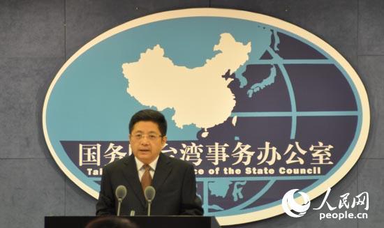 国台办发言人马晓光主持例行新闻发布会 。刘茹霞摄影