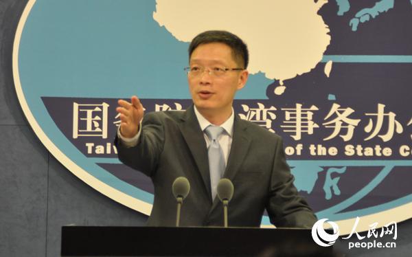 国台办发言人安峰山主持例行新闻发布会。刘茹霞摄影