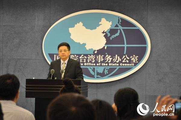 2018年1月17日,国台办发言人马晓光主持例行新闻发布会并答记者问。本网记者朱欣 摄