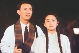 《暗恋桃花源》见证两岸青年交流