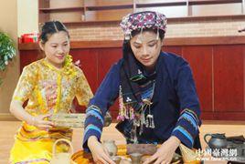 云台茶文化交流中心成立 促两岸交流