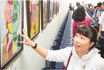 """台湾自闭症儿童 用画笔""""点亮星光"""""""