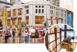 台湾书店正在慢慢消失