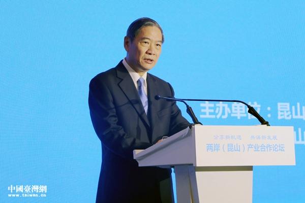 海协会会长张志军在两岸(昆山)产业合作论坛上的致辞(全文)
