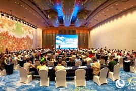 第七届海峡两岸民生气象论坛在厦门举行