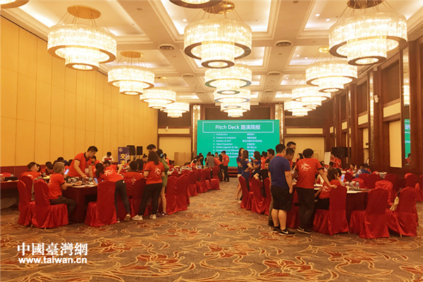 【海峡论坛】台湾青年看大陆:台商二代需兼备传承与开拓精神exeem