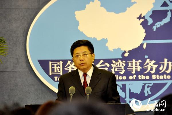 国台办发言人马晓光主持6月27日例行记者会 胡倩摄