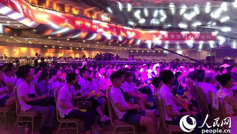 2018年全国台联第十五届台胞青年千人夏令营在京开营
