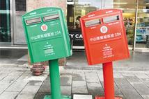 """台湾邮筒玩""""变身"""""""