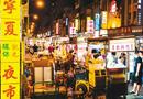 台北夜市里的历史味道