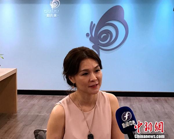 青年台商谈在大陆创业陈采婕:惠及台胞措施让我更有信心