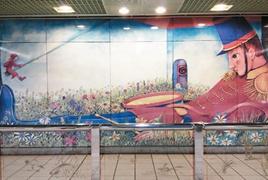 """台北的""""地铁文化"""""""