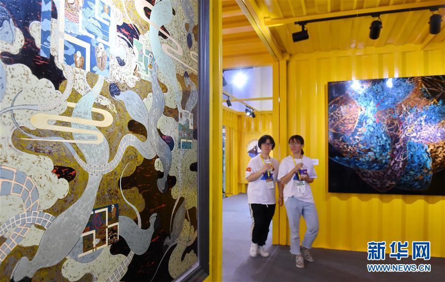 第十一届海峡两岸(厦门)文博会开幕香港龙虎豹成人网