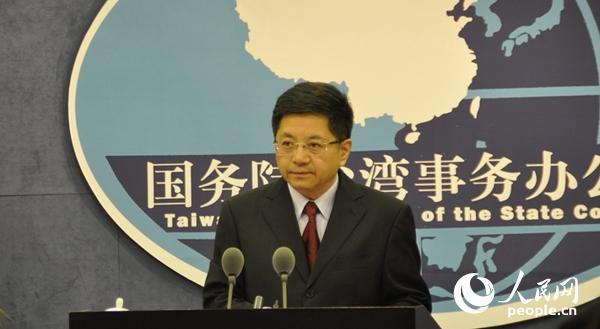 国台办发言人马晓光主持11月14日例行记者会