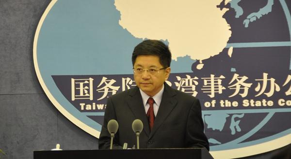 """马英九强调""""九二共识""""对两岸关系重要性国台办回应--台湾频道--人民网"""