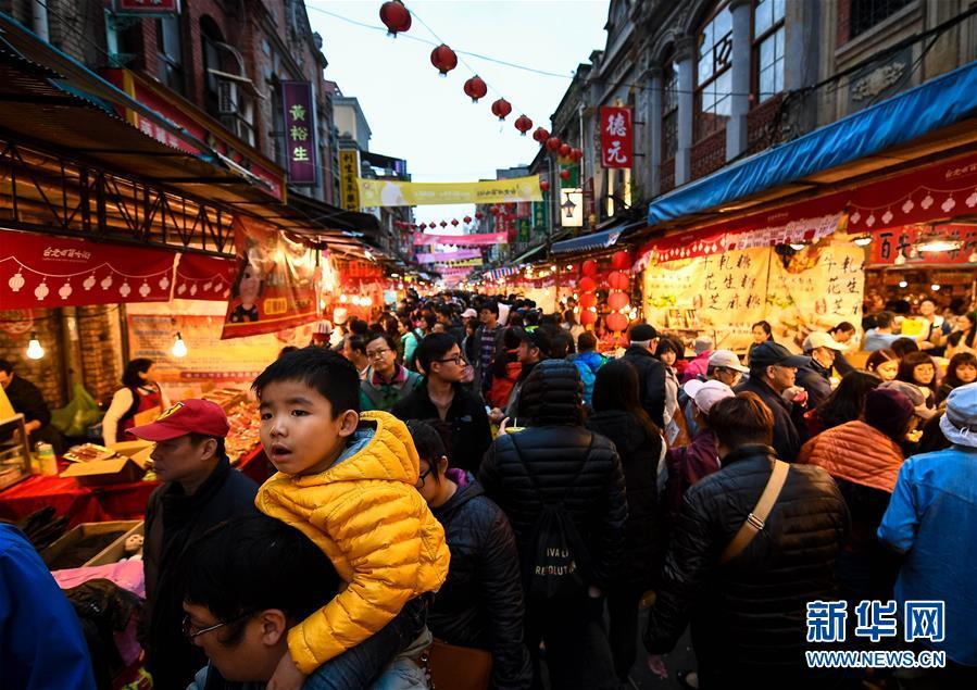 台北:年货大街年味浓