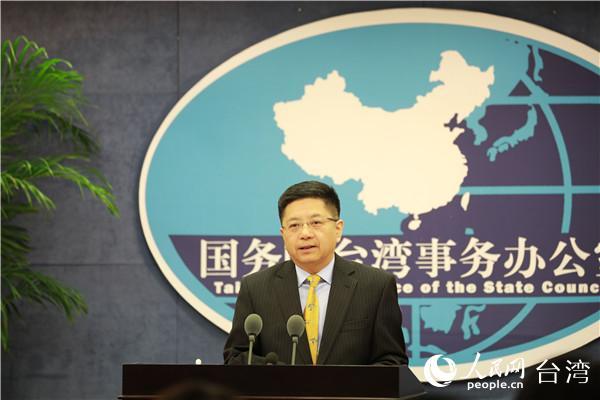 国台办回应台当局阻挠台湾青年赴大陆创业:践踏人民福祉