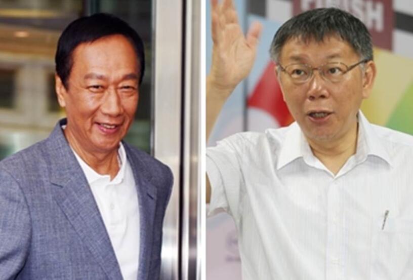 """会不会请郭台铭入""""台湾民众党""""?柯文哲没把话说死"""