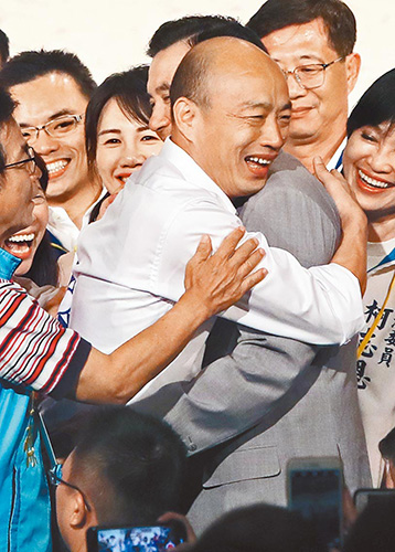 图片来源:台湾《中国时报》