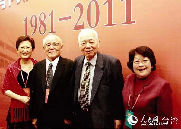 2011年11月14日陈明忠夫妇与张克辉、纪欣在全国台联成立30周年大会上。