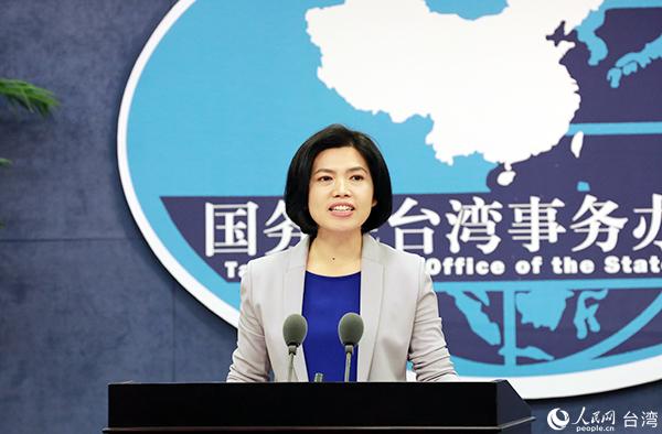 国台办新任发言人朱凤莲首次公开亮相。(人民网记者 刘洁妍 摄)