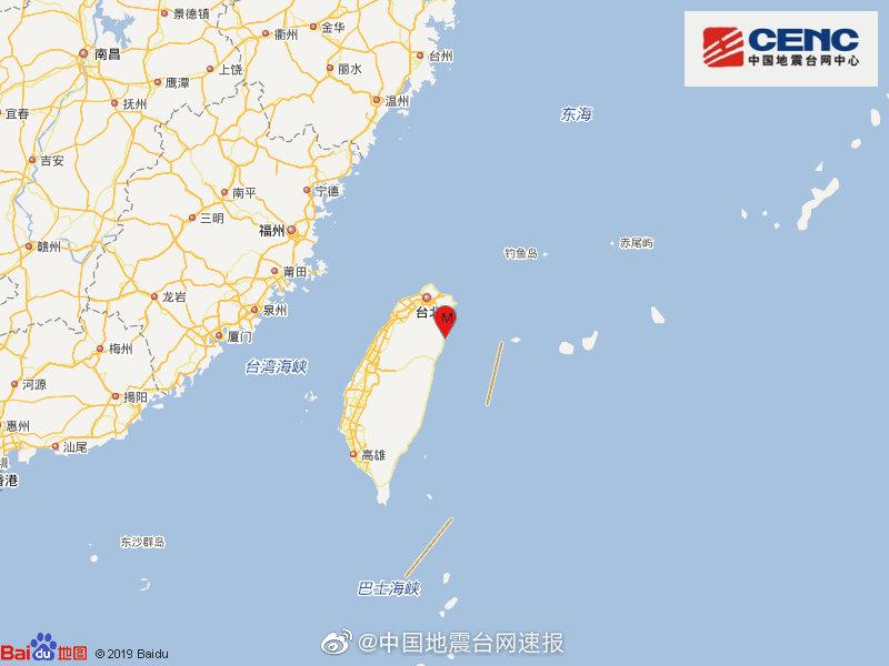 中國地震臺:臺灣宜蘭縣發生4.5級地震 震源深度43千米
