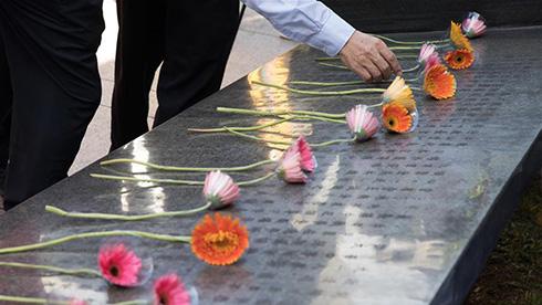 台湾各界纪念光复75周年