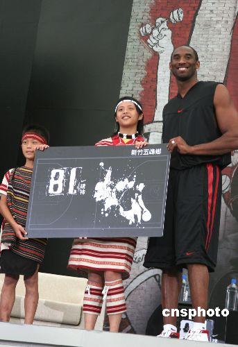 NBA巨星科比台北亮相图片
