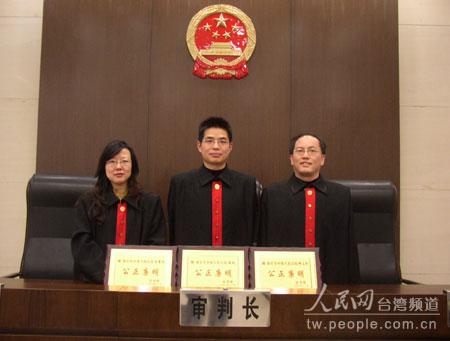 给分别送给合议庭3名法官