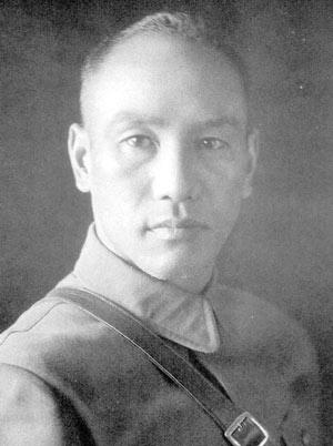 """1927年的蔣介石向宋三小姐""""再 ..."""