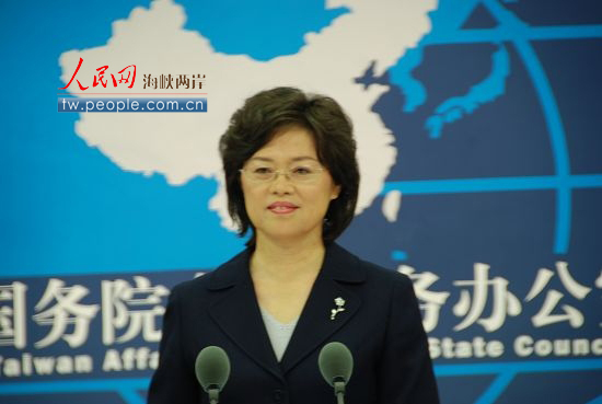 外交部回应美对台军售:坚决反对的立场是一贯的,也是坚定的