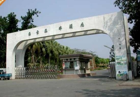 风景区位於台南县新化镇虎头山山麓,距离台南市约15公里,悠静的湖潭有